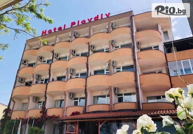 Хотел Пловдив Галерия снимка №1