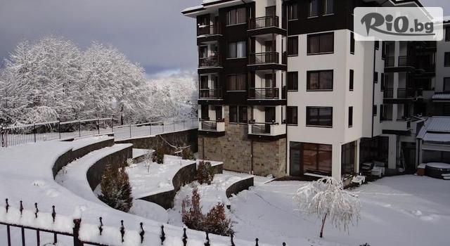 Хотел Свети Георги Ски и Спа Галерия #1