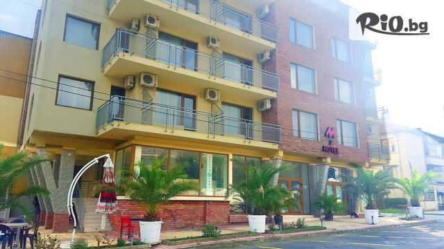 хотел Пенелопе Галерия #2