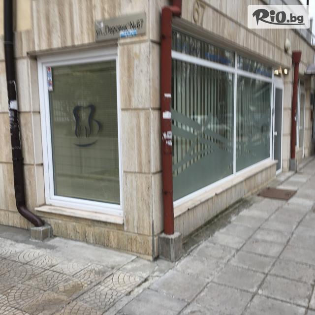 Дентална клиника Персенк Галерия #1