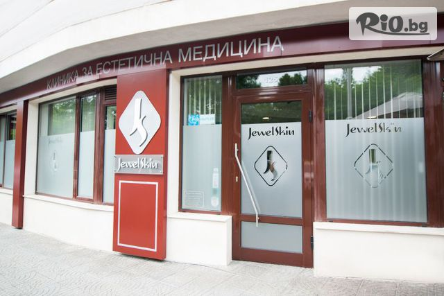 Jewel Skin Clinic Галерия #1