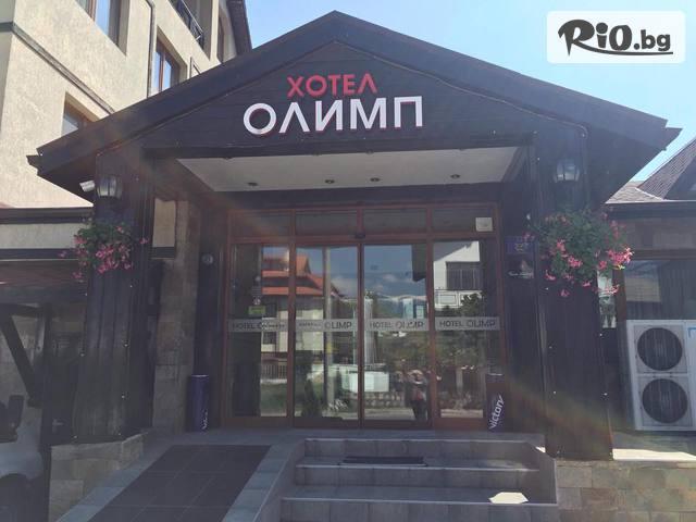 Хотел Олимп 3* Галерия #10