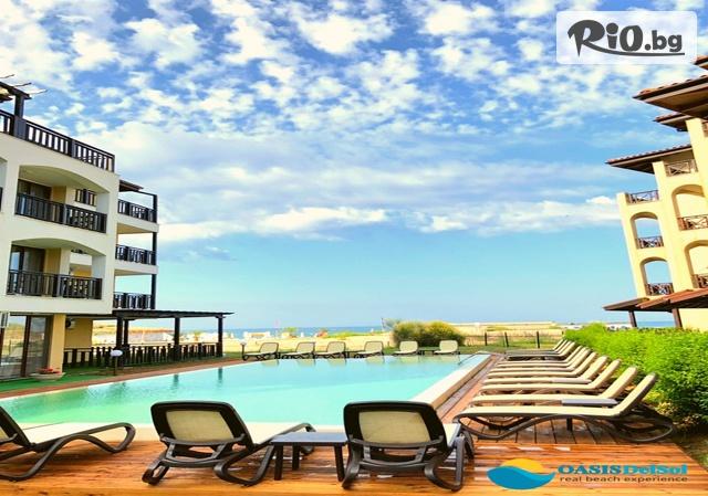 Хотел Оазис дел Сол Галерия #5