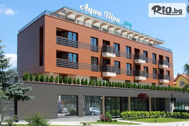 Хотел Аква Вива СПА 4* Галерия #1