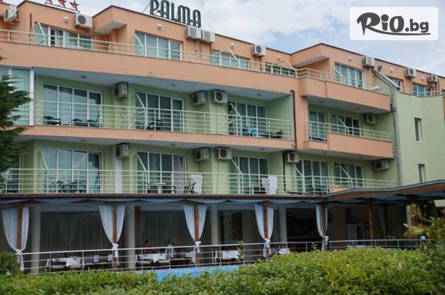 Хотел Палма 3* Галерия #1
