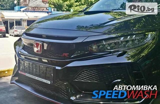 Автокомплекс Speed Team Галерия #2