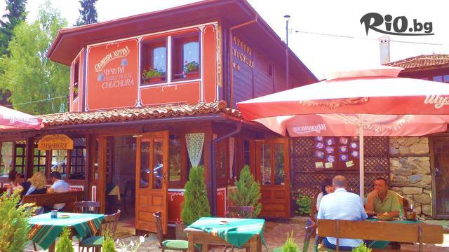 Семеен хотел-ресторант Чучура Галерия снимка №2