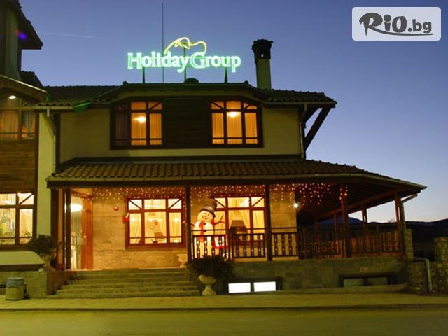 Хотел Холидей Груп Галерия #2