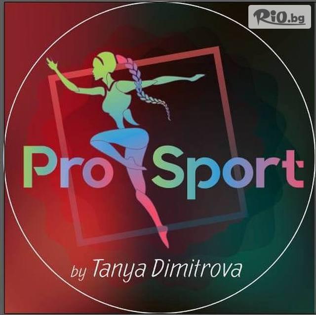 Pro Sport by Tanya Dimitrova Галерия #3