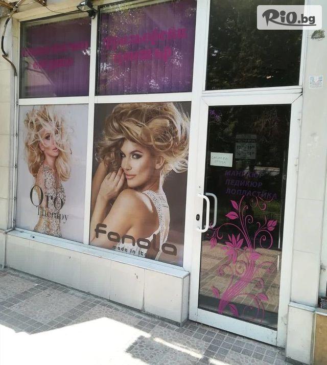 Салон за красота Obssession Галерия #1
