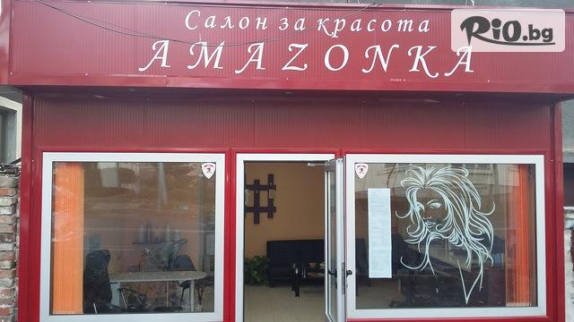 Салон за красота Амазонка Галерия #1