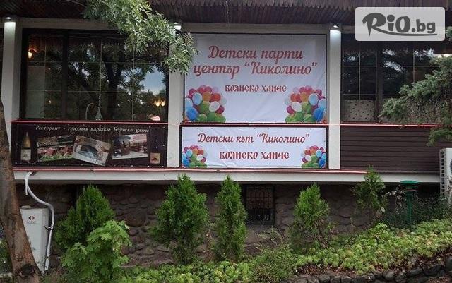 Детски център Киколино Галерия #1
