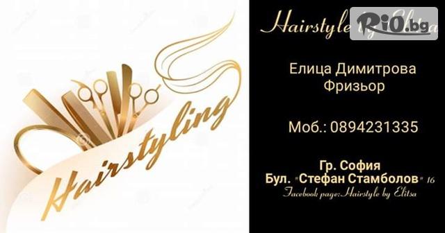 Hairstyle by Elitsa Галерия #1