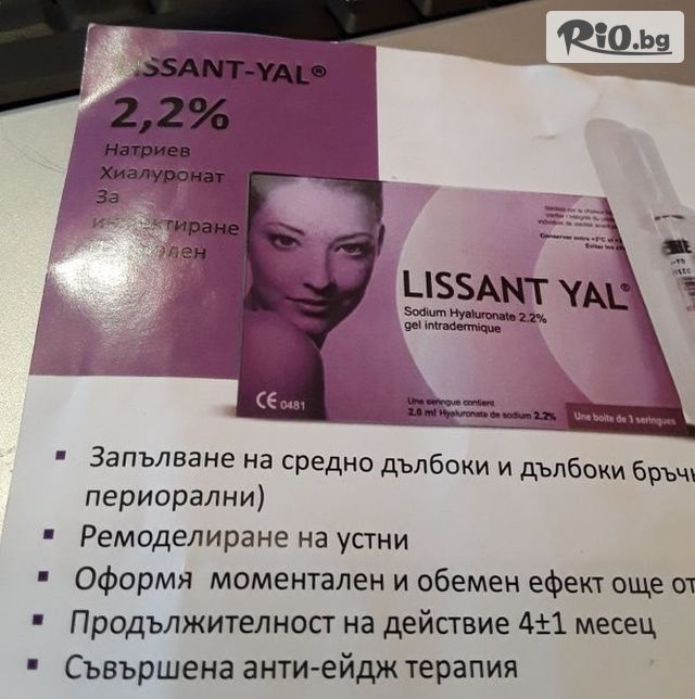 Д-р Людмила Колева Галерия #16