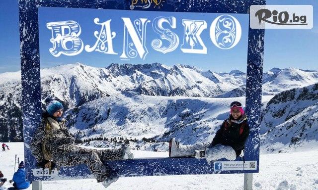 Ски училище Rize Галерия #1