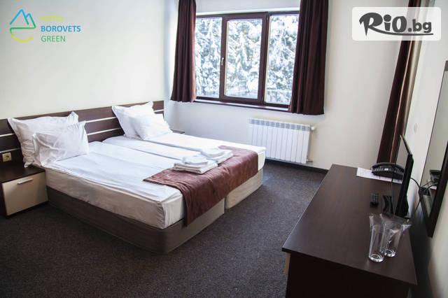Хотел Боровец Грийн Галерия #19