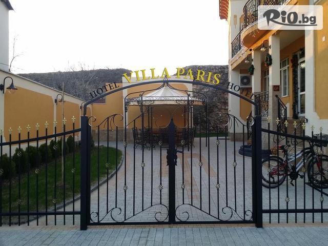 Бутиков хотел Вила Париж Галерия #5