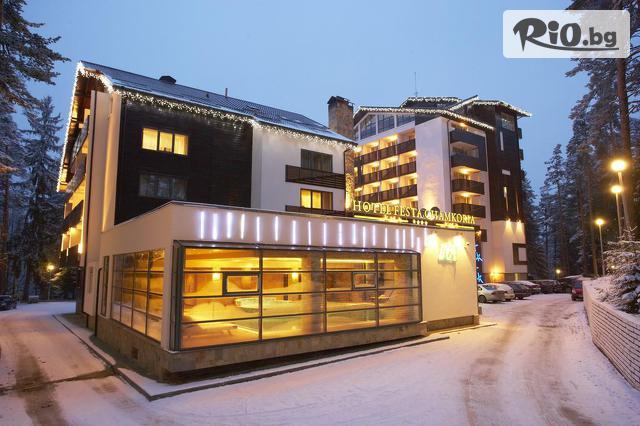 Хотел Феста Чамкория Галерия #3