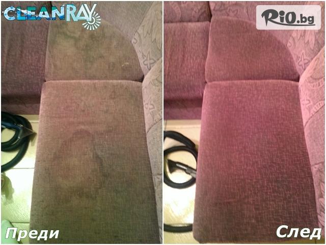 Почистваща фирма Clean Ray Галерия #8