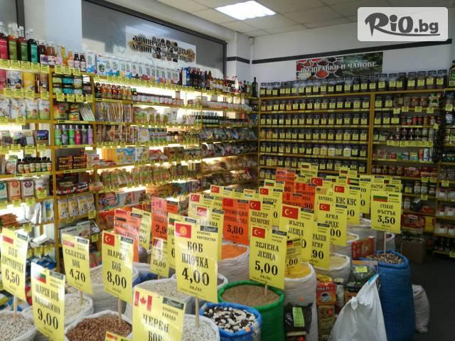 Магазини Бахарика Галерия #5