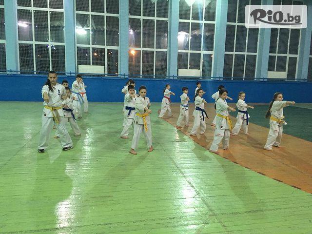 Спортен клуб Ипон - Русе Галерия #2