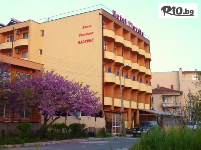 Хотел Пловдив Галерия #1