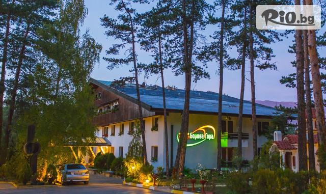 Хотел Борова гора Галерия #1