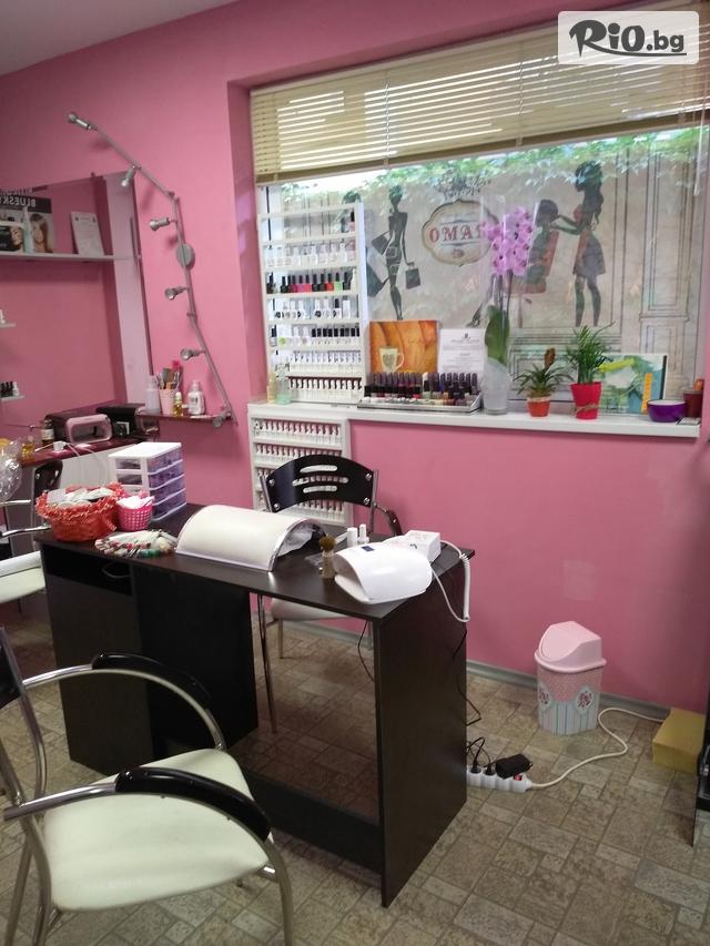 Салон за красота Омая Галерия #9