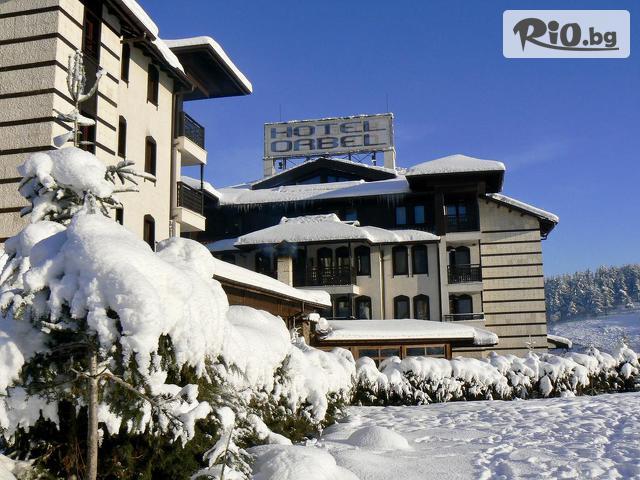 Хотел Орбел Галерия #2