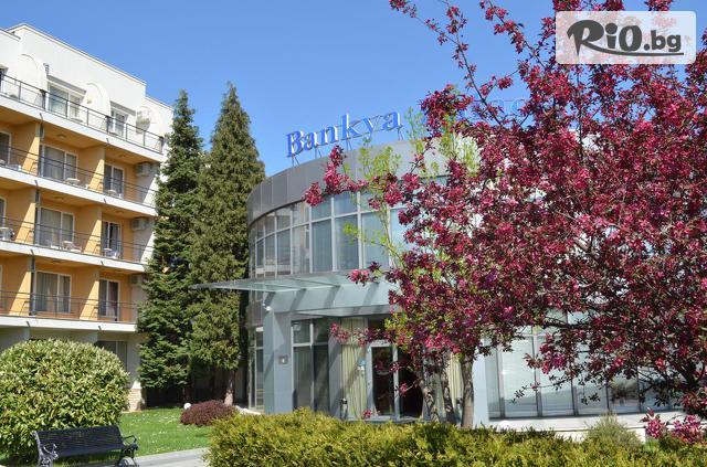 Хотел Банкя Палас  Галерия снимка №2