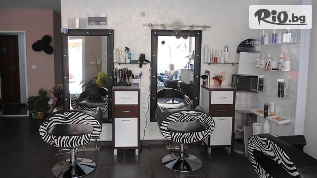 Салон за красота Марбена Галерия #3