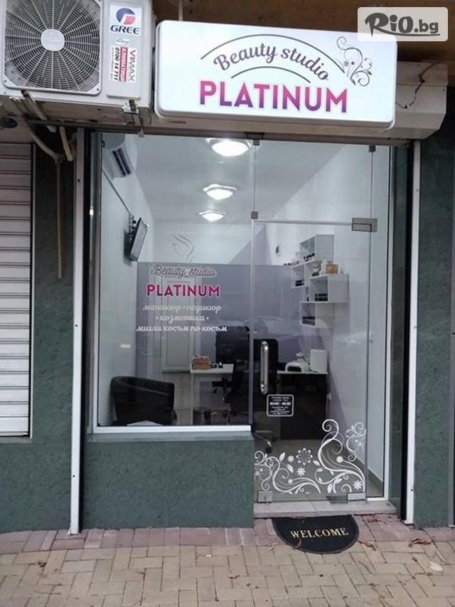Beauty Studio Platinum Галерия #1