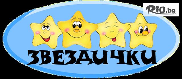 Детски парти клуб Звездички Галерия #11