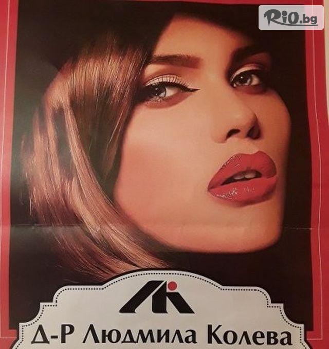 Д-р Людмила Колева Галерия #17