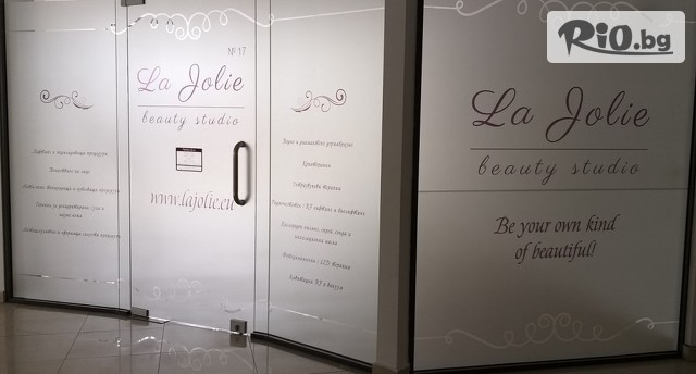 La Jolie Beauty Studio Галерия #5
