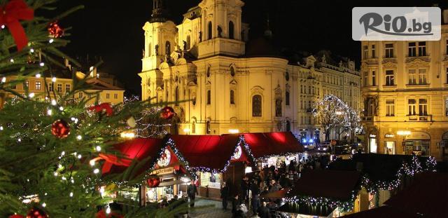 Bulgarian Holidays Галерия #1