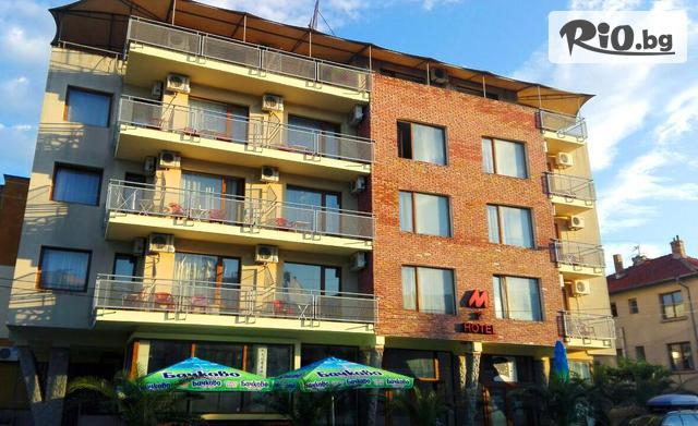 хотел Пенелопе Галерия #3