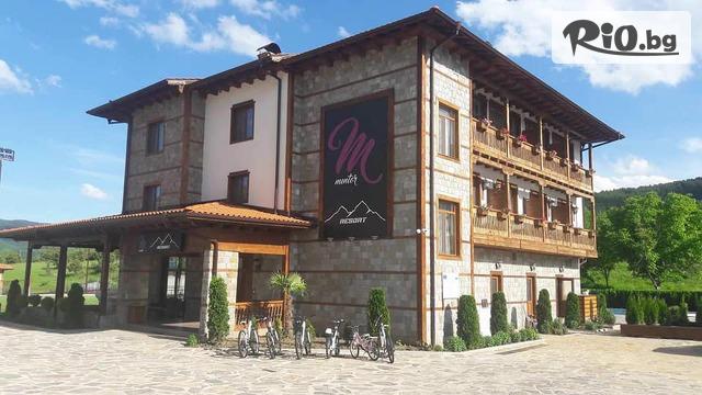 SPA комплекс Mentor Resort Галерия #1