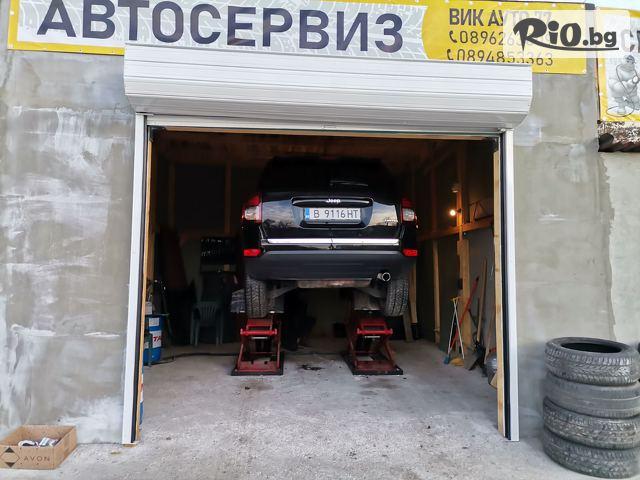 Автосервиз VIK Auto 77 Галерия #6