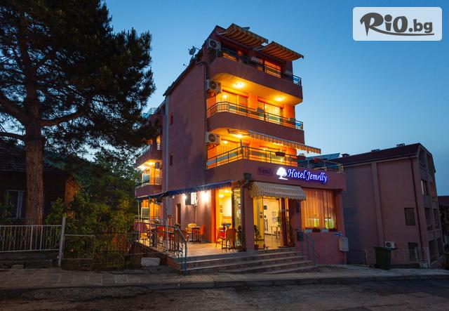 Семеен Хотел Джемелли Галерия #1