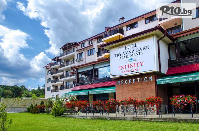 Хотел Трявна Лейк Галерия #1