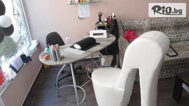 Салон за красота Марбена Галерия #2
