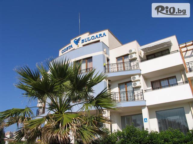 Хотел Коста Булгара 3* Галерия #2