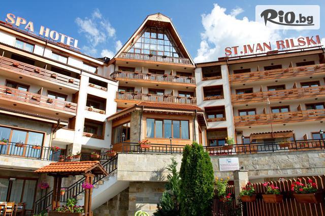 Хотел Свети Иван Рилски Галерия снимка №1