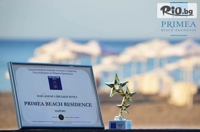 PRIMEA BEACH Residence 3* Галерия #11