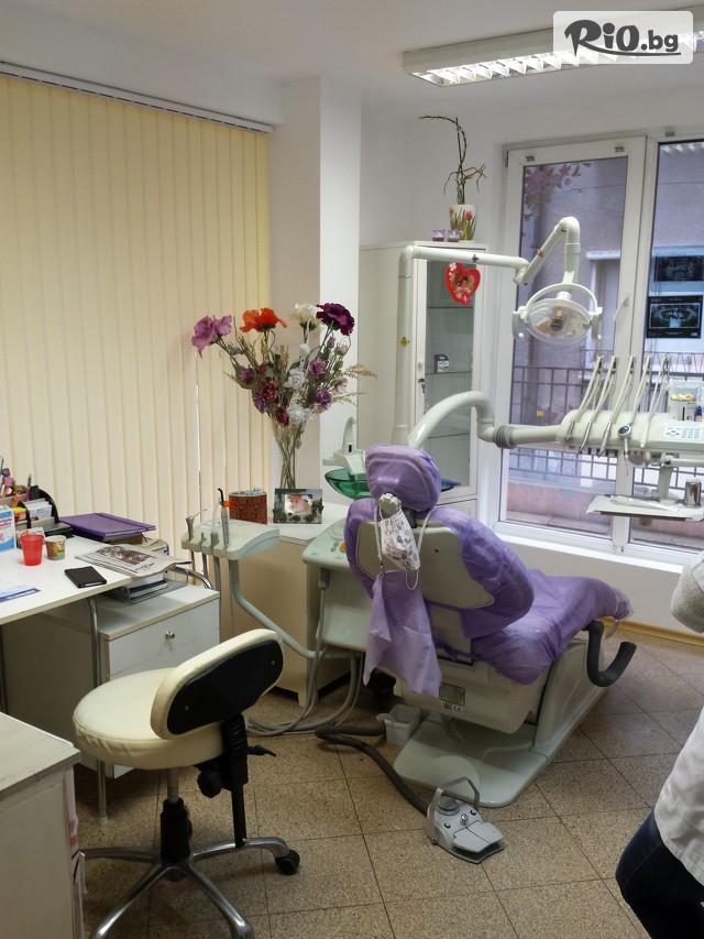 Дентална клиника Туна Дент  Галерия #2