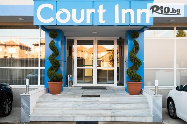 Хотел Court Inn Галерия #3