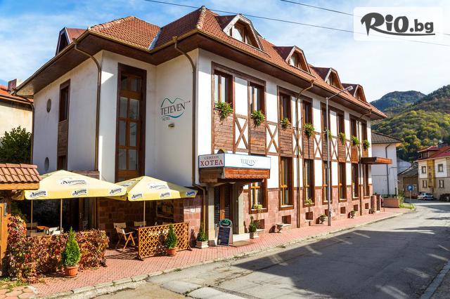 Хотел Тетевен Галерия #1