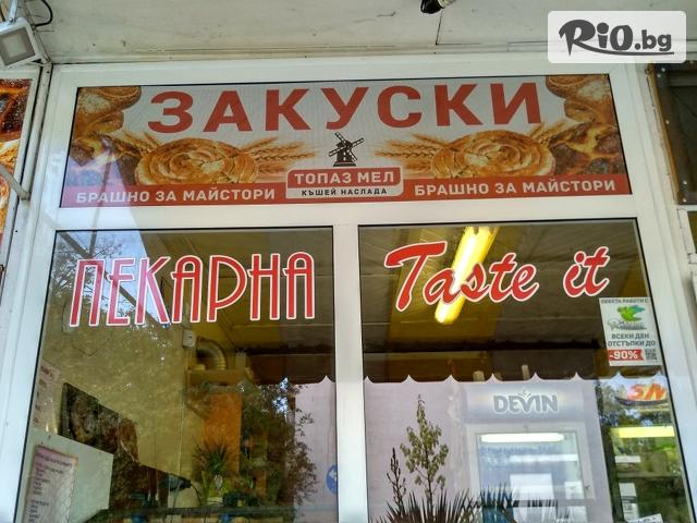 Пекарна Taste It Галерия #2