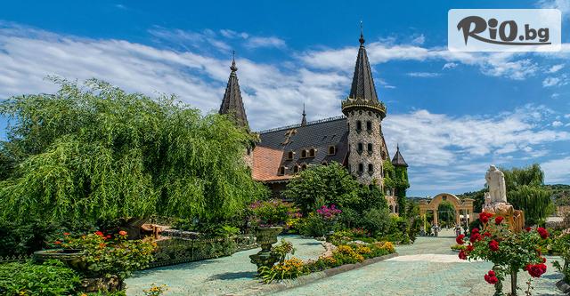 Замъка Равадиново Галерия #5